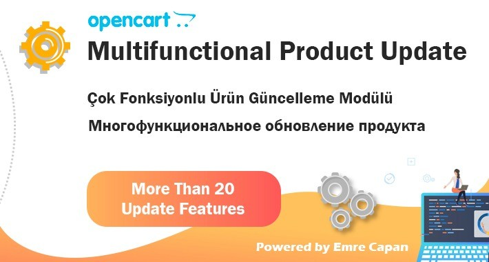 Multifunctional Bulk Product Update