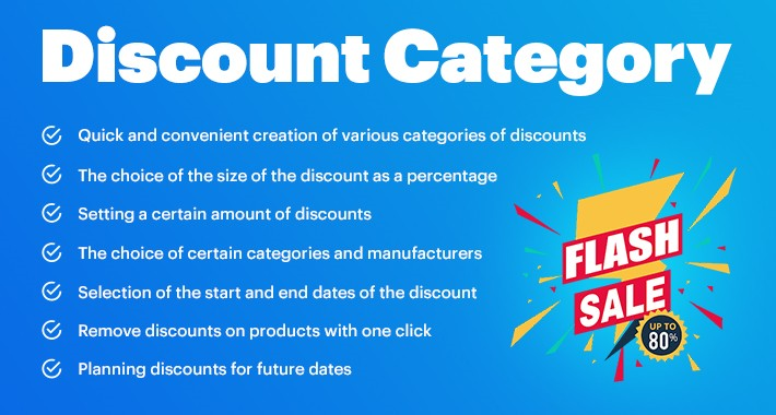 Mass Discount for Products Opencart (Support 1.5x-3.x ver.)