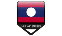Lao languages for opencart 3.x.x