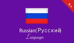 Russian(Русский) Languages opencart 3