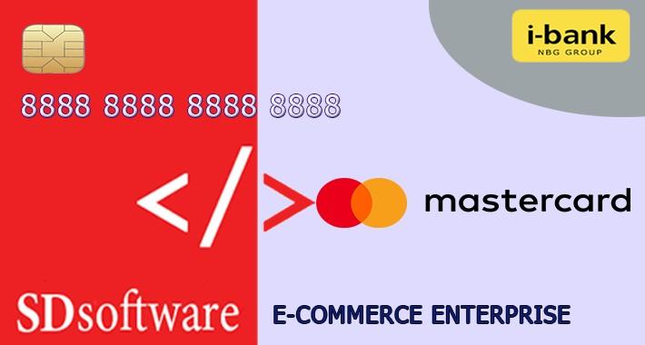 Εθνική Τράπεζα Ελλάδος e-commerce Enterprise