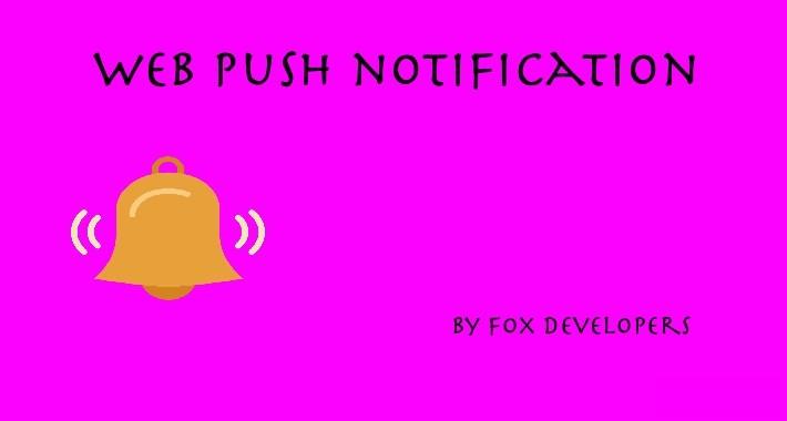 Web Push Notification Pro