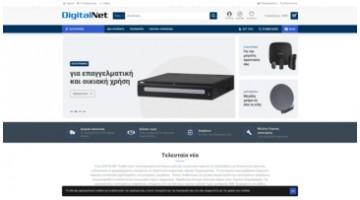 digitalnet