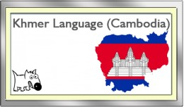 Khmer (Cambodia) Language Translation