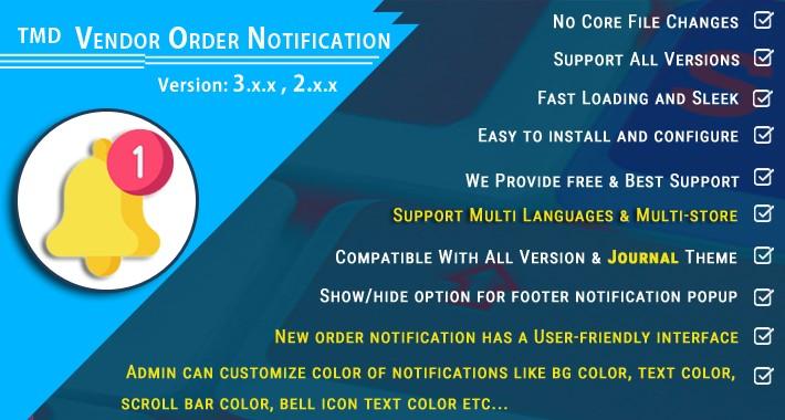 Vendor And Admin Order Notification (Multi Vendor Addon)