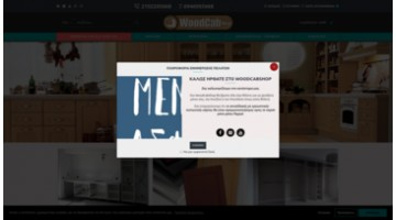www.woodcabshop.gr