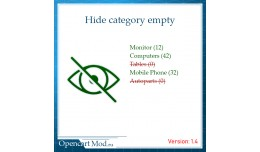 Hide category empty