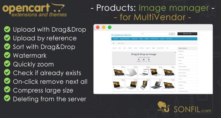 Multivendor Image Manager