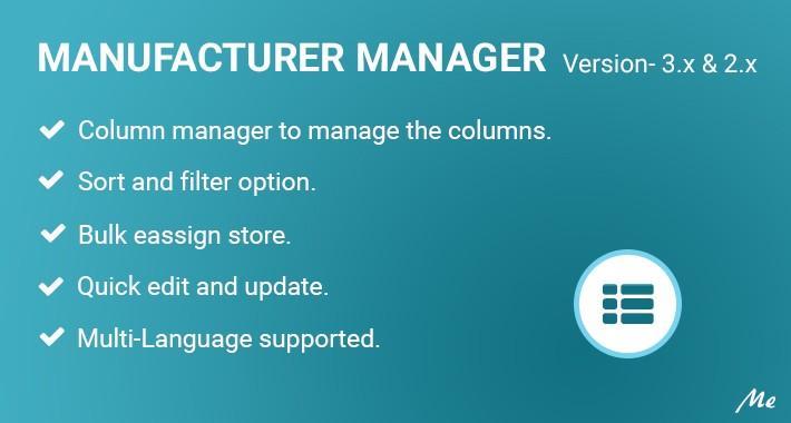 Manufacturer Manager