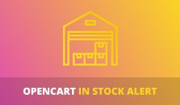 OpenCart Stock Alert Module