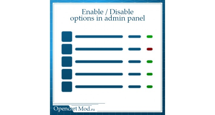 Enable option / Disable options