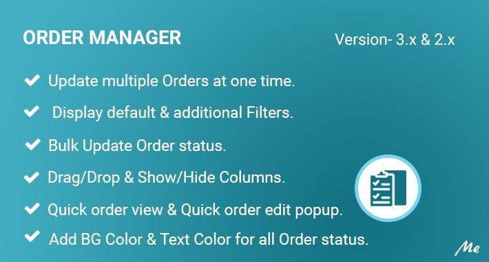 Order Manager - Full Order Management