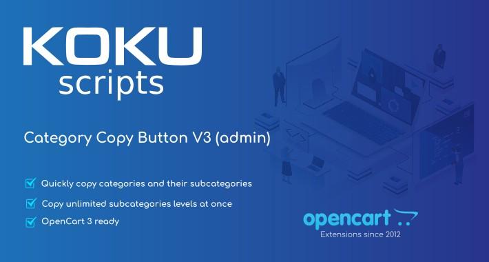 Category Copy Button V3 (admin)