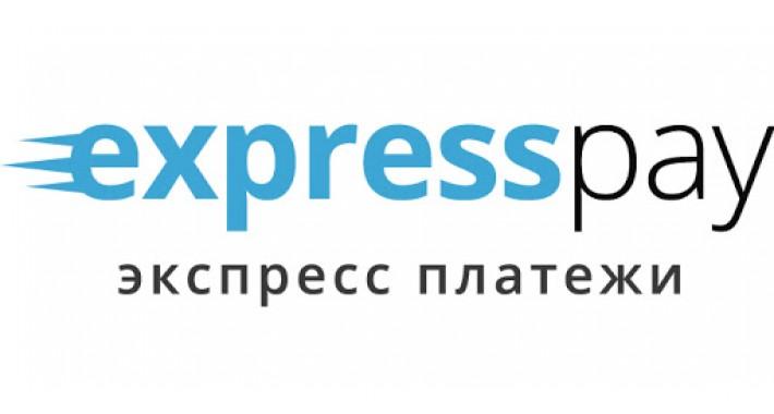 """Сервис """"Экспресс Платежи"""": Интернет-эквайринг"""