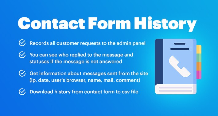 Request History (Contact Form History)