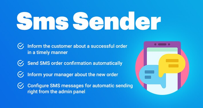 SMS Notification Sender for OpenCart