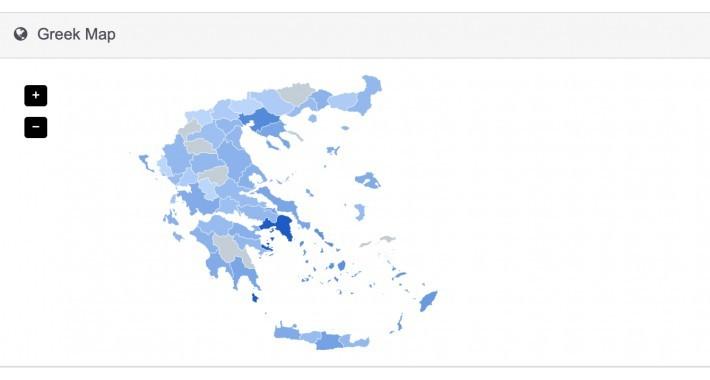 Greek Map in admin dashboard 2x