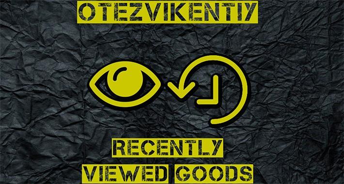Recently viewed goods