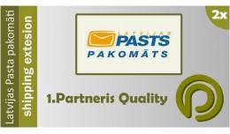 Latvijas Pasta pakomāti - OpenCart 2.x and 1.5...
