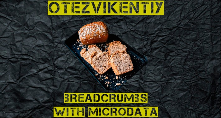 Correct Microdata schema.org breadcrumbs - GOOGLE approved!