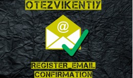Email Verification Module