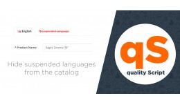 Hide suspended languages from the catalog ..