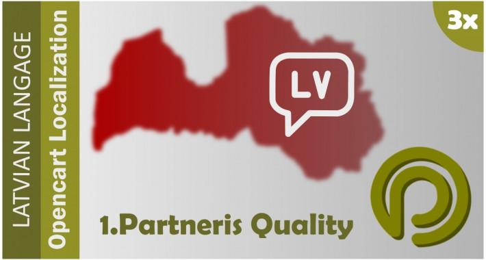 Latvian Language Pack for OpenCart 3.x | Latviešu valoda v3.x