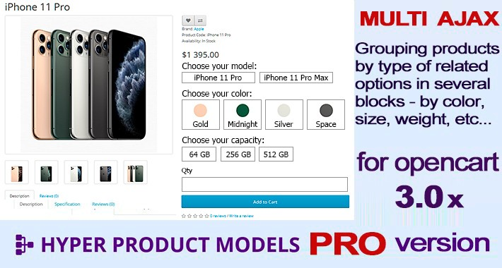 AJAX - MULTI series of product models PRO - for oc3.0x