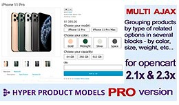 AJAX - MULTI series of product models PRO - for ..