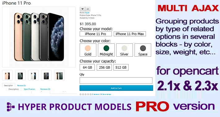 AJAX - MULTI series of product models PRO - for oc2.1 & 2.3x