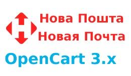 "OCNP Nova Poshta |  Доставка ""Но�.."