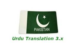 Urdu Translation 3.x