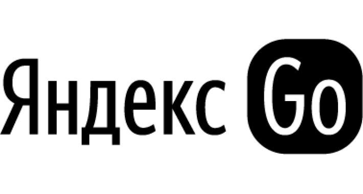 Доставка Яндекс Go