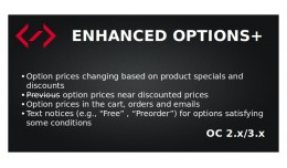 Enhanced Options+ (option discounts)
