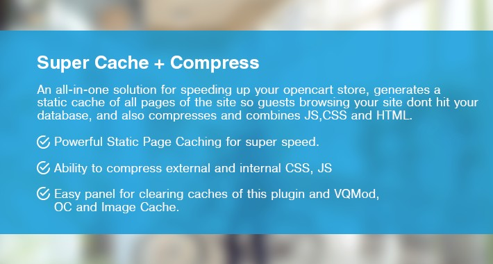Super Page Cache & Compress - Speed Boost (SEO Ultimate)