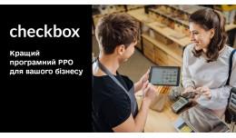 CheckBox програмний РРО