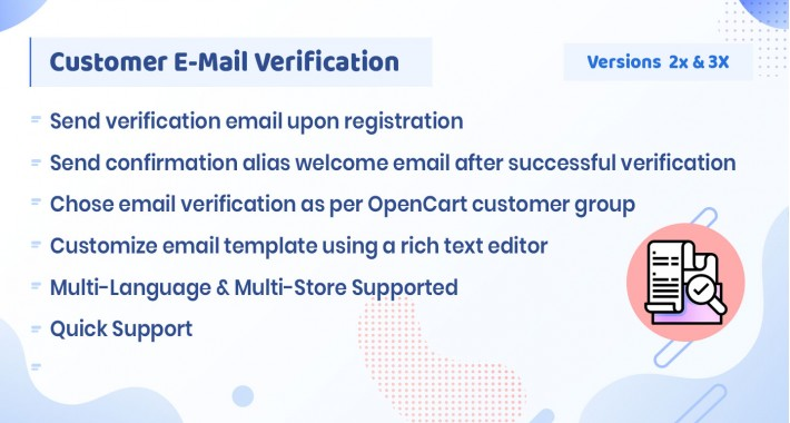Customer E-Mail Verification
