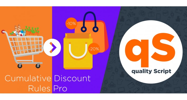 Cumulative Discount Rules Pro
