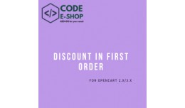 Discount In First Order