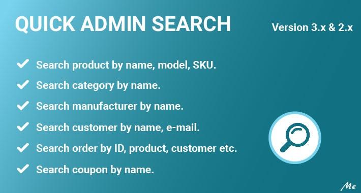 Quick Admin Search