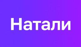 Импорт каталога Natali37