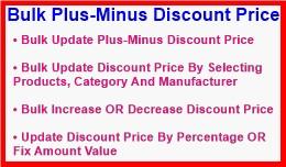 Bulk Plus-Minus Discount Price