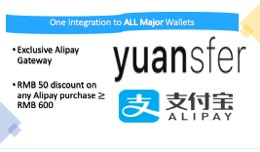 Yuansfer Wallet Payments