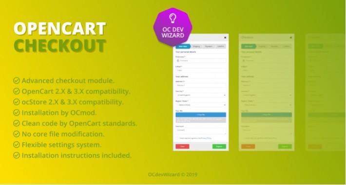 OpenCart Checkout module
