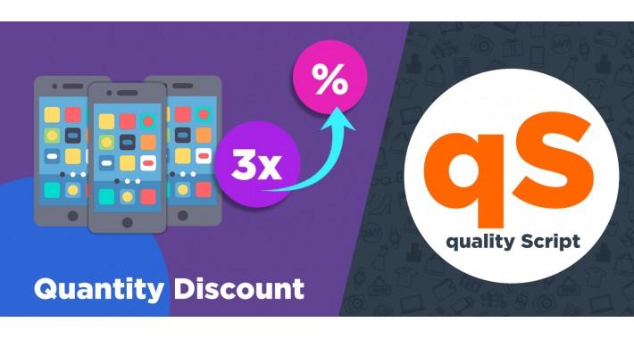 Simple Quantity Based Discount