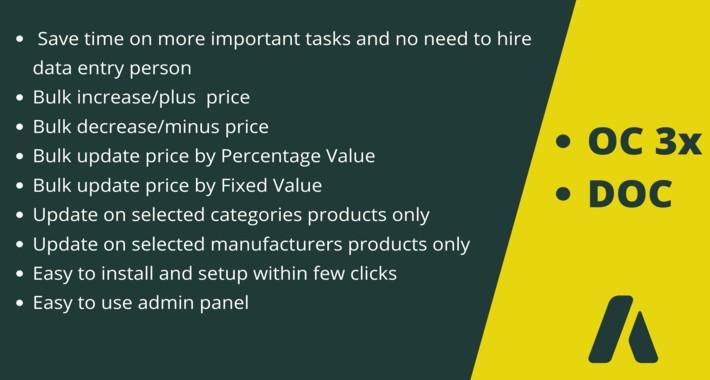 Bulk Plus-Minus Price 3.x