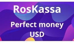 Прием платежей  Perfect Money USD �..