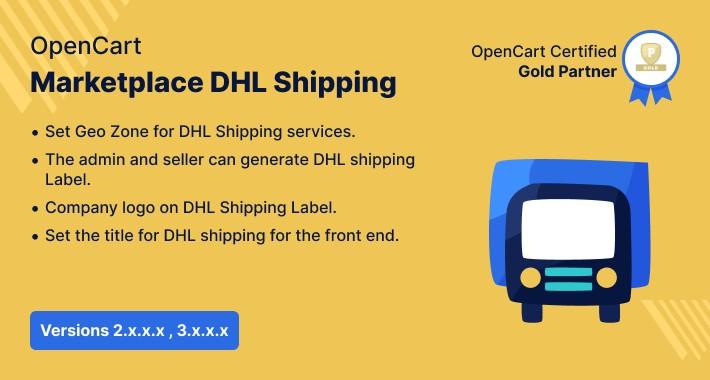 Opencart Multi Vendor DHL Shipping