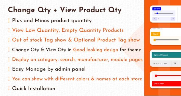 Change Quantity & View Products Quantity