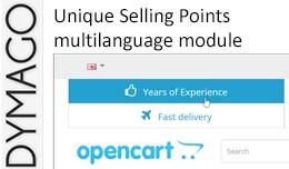 Unique Selling Points Module